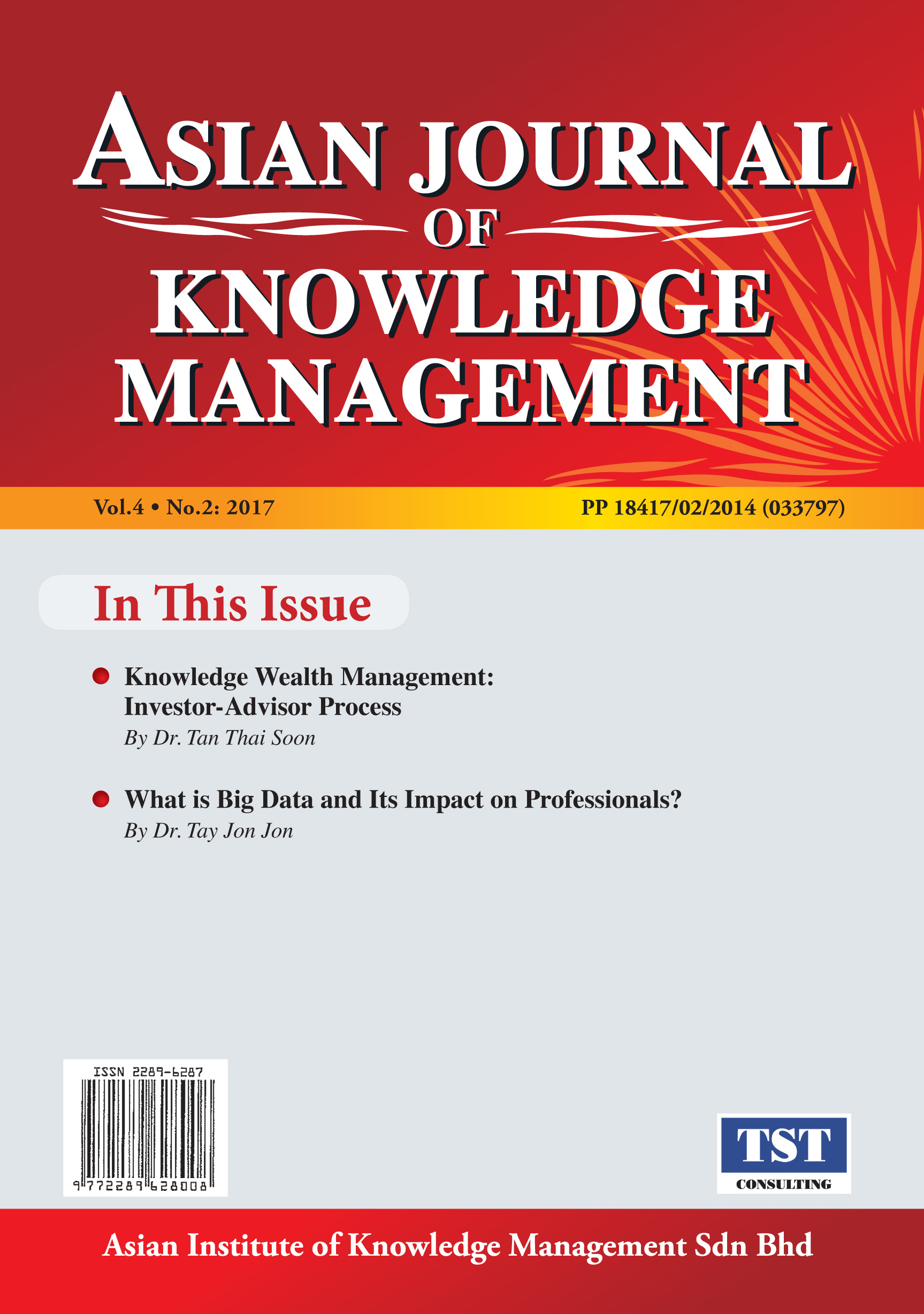 Course Image Knowledge Wealth Management (Free eArticle)
