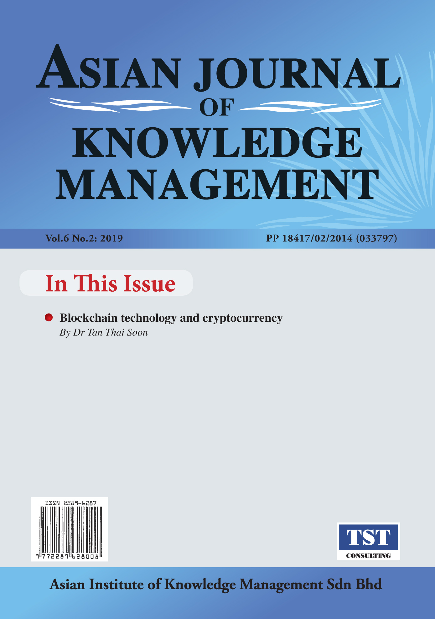 Course Image Blockchain technology and cryptocurrency (Free eArticle)