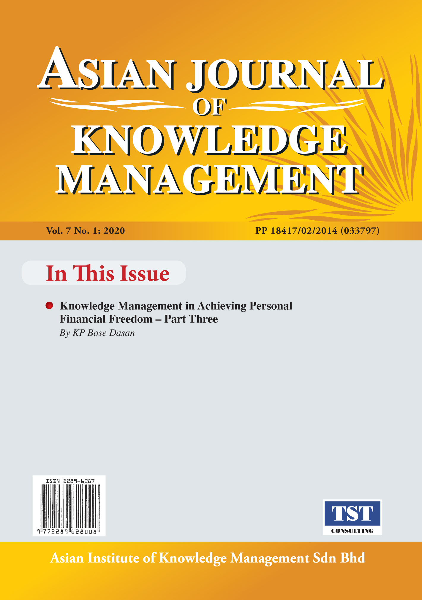 Course Image Knowledge Management in Achieving Personal Financial Freedom-Part Three (Free eArticle)